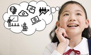 子ども達の創造性を重んじ未来を担う人材を育成